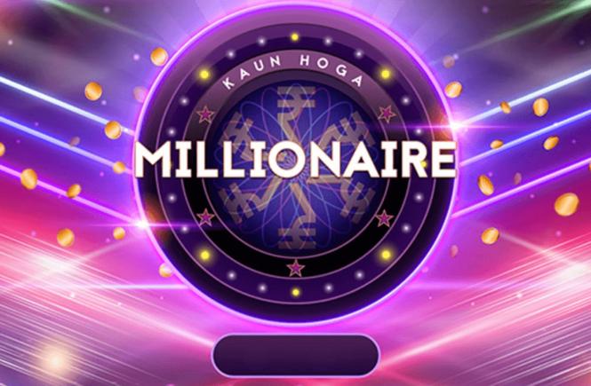 Introducing Kaun Hoga Millionaire
