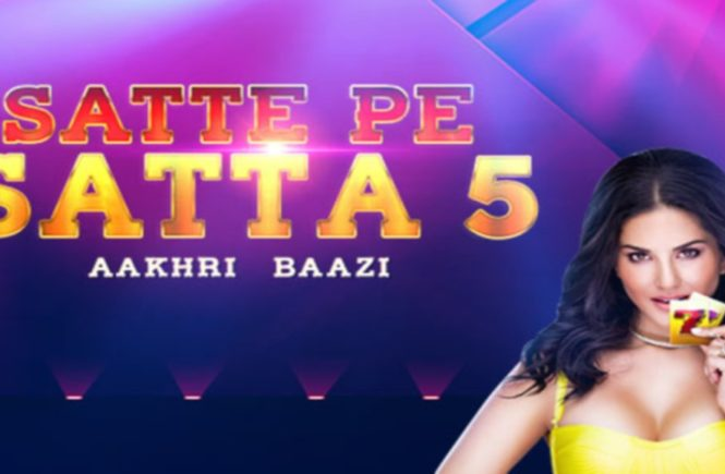 Join our Latest Tournament Game — Satte pe Satta 5